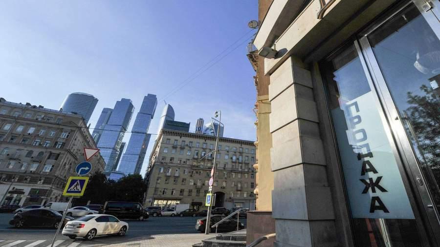 Спрос на коммерческую недвижимость в россии жк томилино коммерческая недвижимость