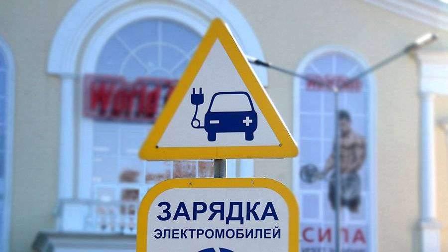 В России электрокары предложили снабдить зелеными номерами