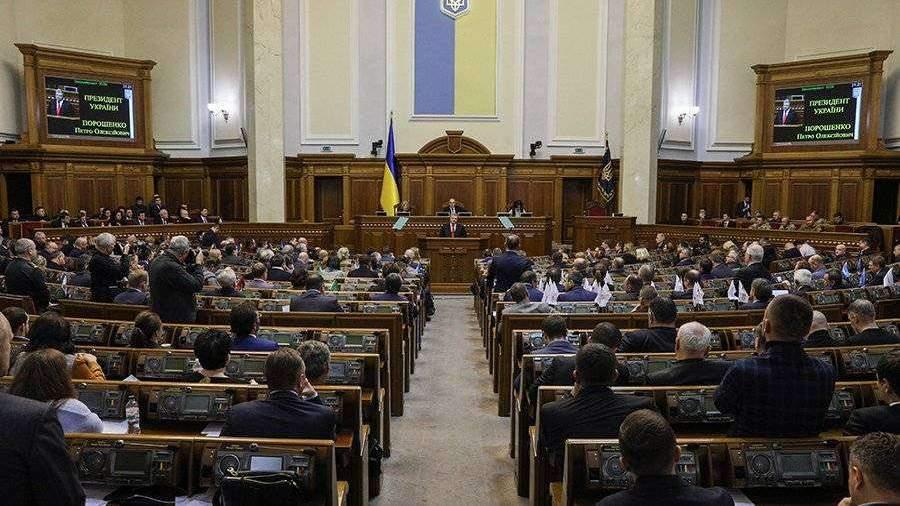 В раде заявили об опасном оттоке населения Украины