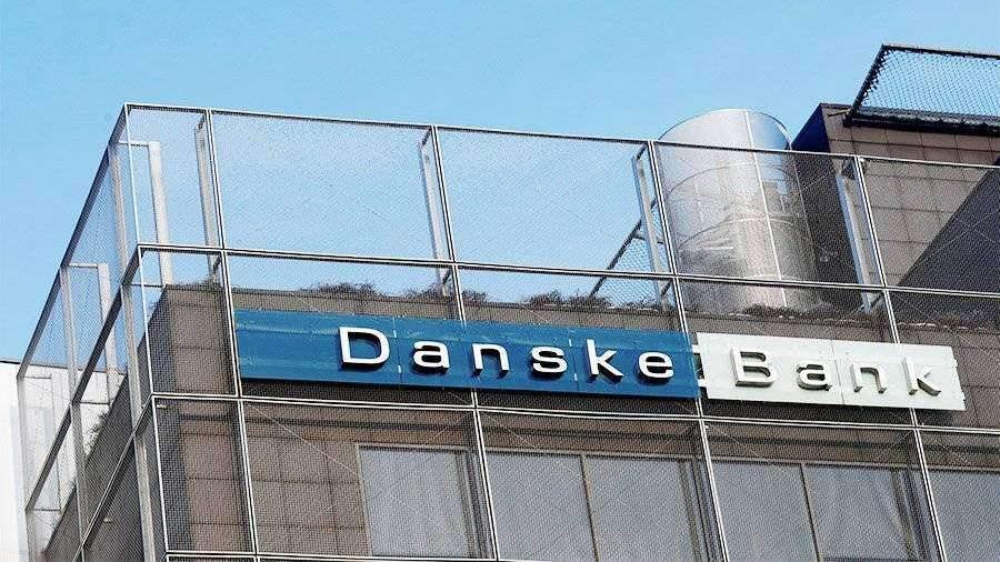 Датский банк Danske Bank прекратит деятельность в России и Прибалтике