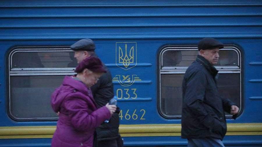 График поездов с харькова в москву
