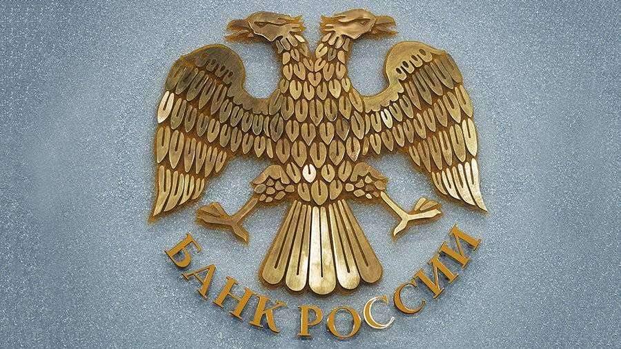 Центробанк «пригладил перья» своему логотипу