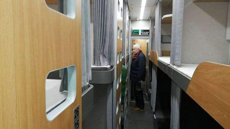 Новый плацкартный вагон представили в Тамбове