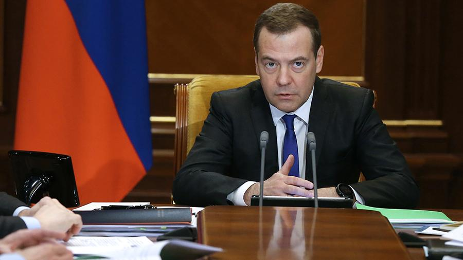 Медведев поручил до июня подготовить концепцию нового КоАП
