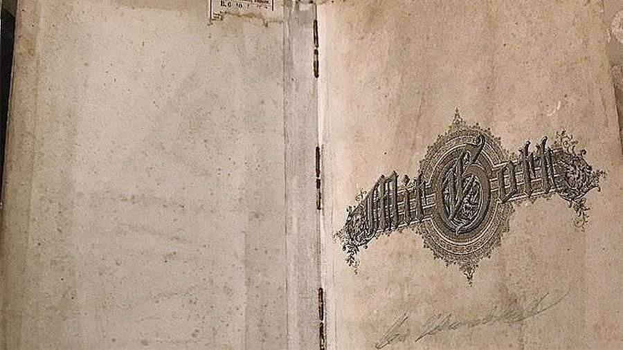 В Германии обнародовали карту сокровищ Третьего рейха