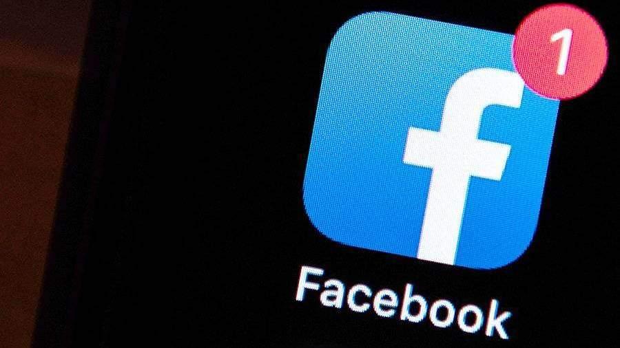 В Facebook через 50 лет число умерших превысит число живых