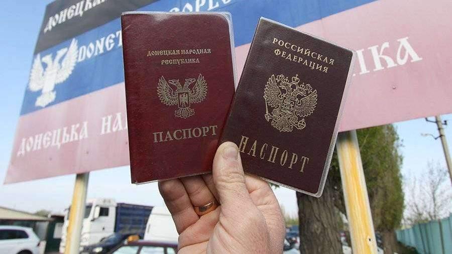 Картинки по запросу российские паспорта на донбассе