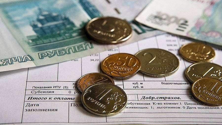 Названы помогающие сэкономить на оплате ЖКХ законы