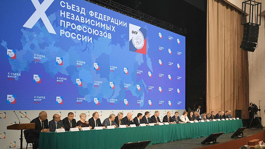 Путин назвал главную цель нацпроектов в России