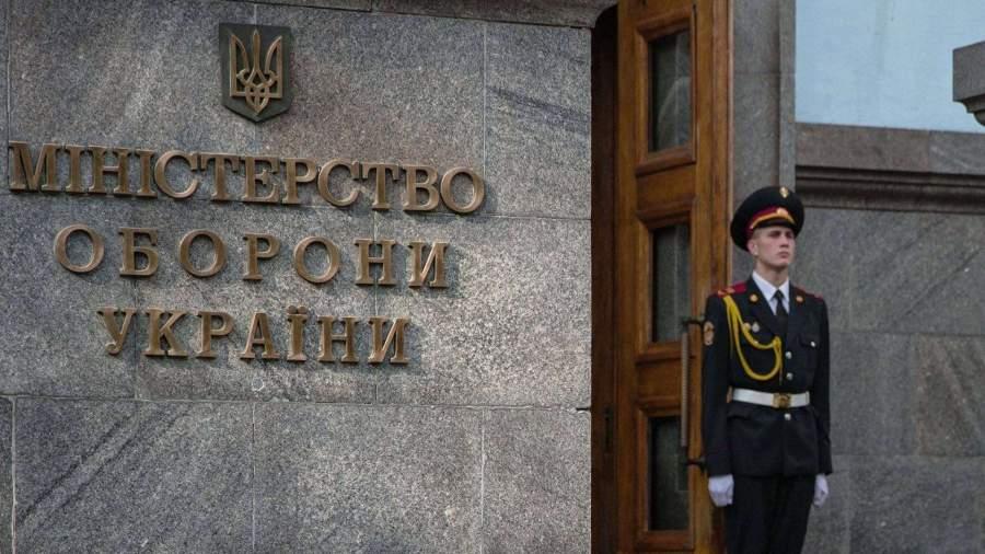 Минобороны Украины запуталось в данных о повестках Зеленскому