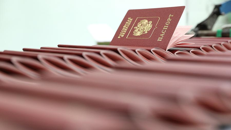 Стали известны подробности об оформлении электронных паспортов