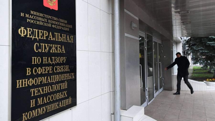 Роскомнадзор потребовал удалить изображение свастики на гербе России