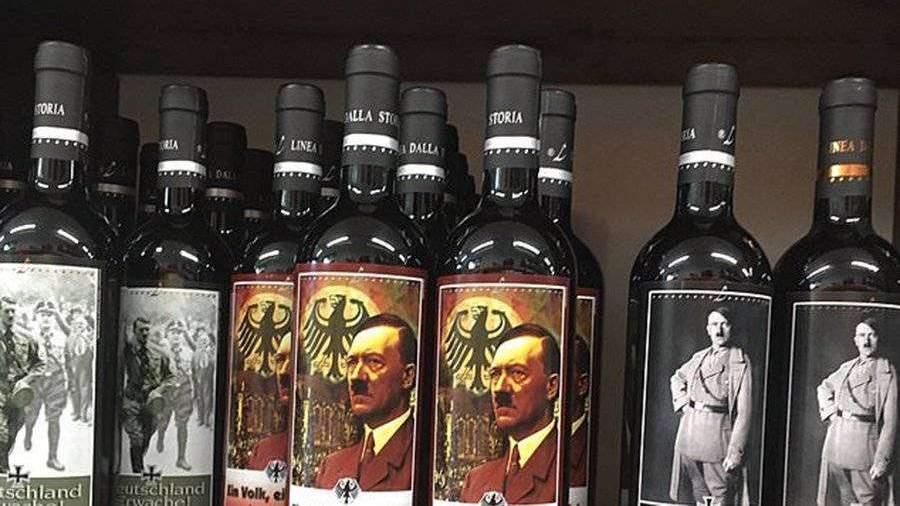 Итальянский магазин продавал вино и сувениры с изображением Гитлера