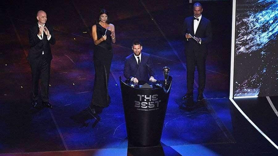 Лионеля Месси признали лучшим футболистом года по версии ФИФА