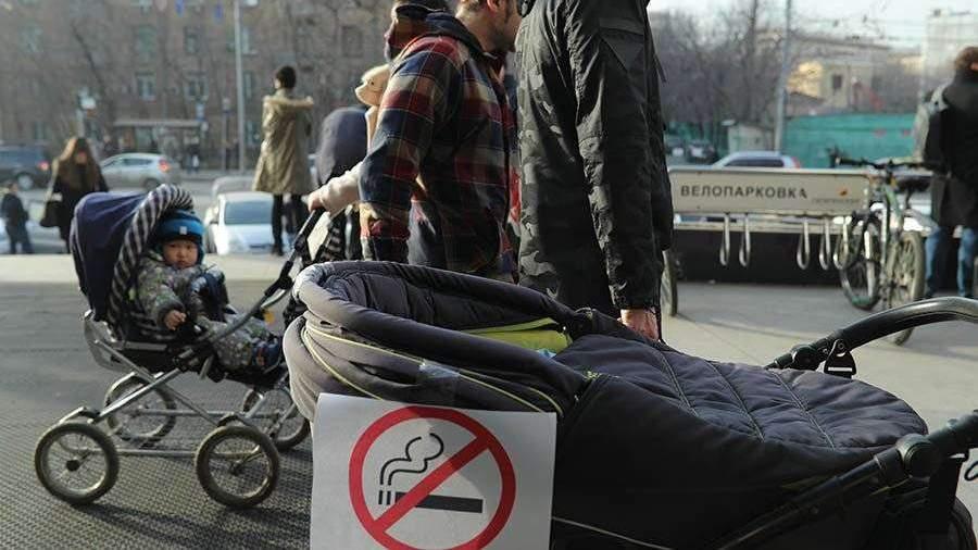 Арест для родителей курящих детей могут ввести в России