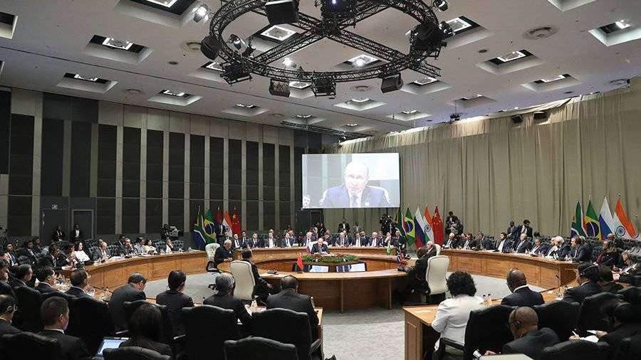Страны БРИКС поддержали идею о создании единой платежной системы