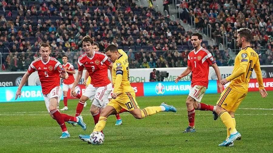 Сборная России уступила Бельгии со счетом 1:4