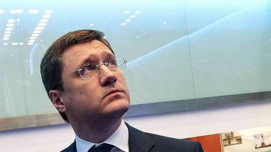 Новак допустил переговоры России и Украины по газу на следующей неделе