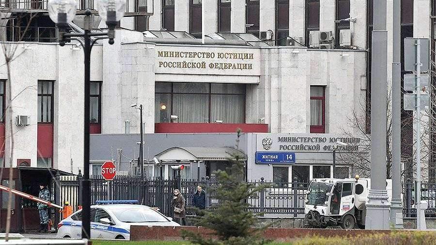 Минюст не успел выполнить поручение Медведева по пересмотру актов СССР