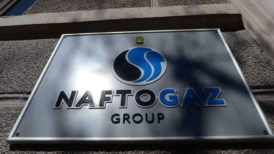 «Нафтогаз» назвал условие отказа от новых исков к «Газпрому»
