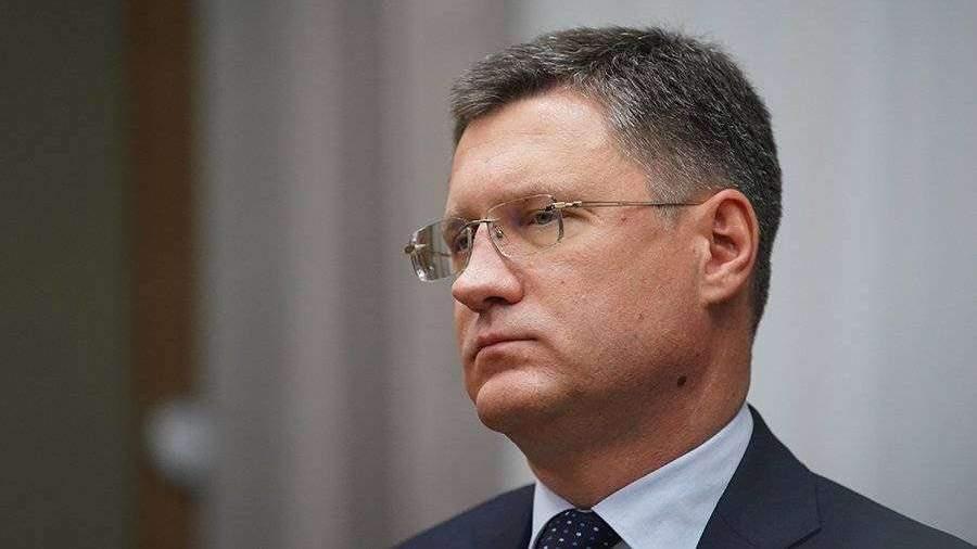 Новак рассказал о переговорах России и Украины по транзиту газа в Вене