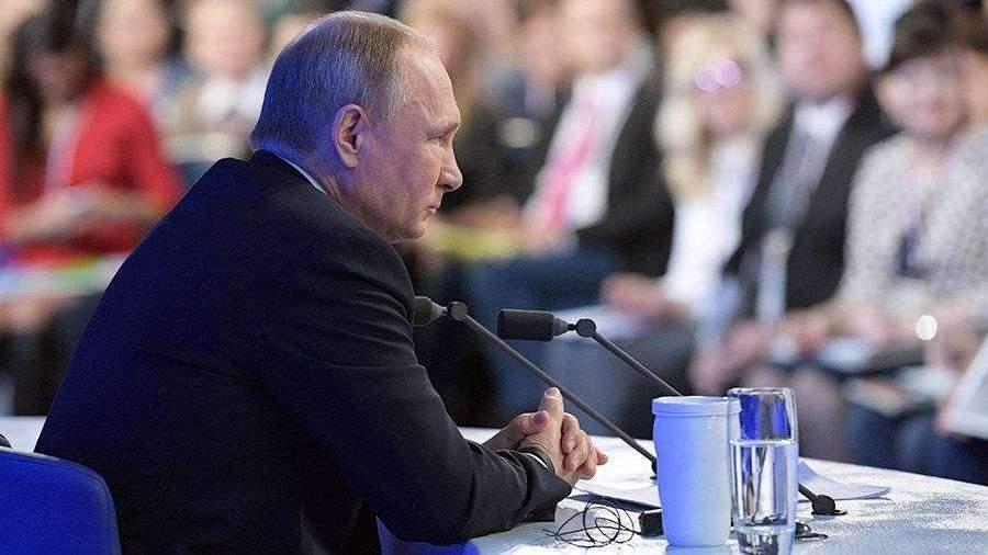Завершилась аккредитация СМИ на пресс-конференцию Путина