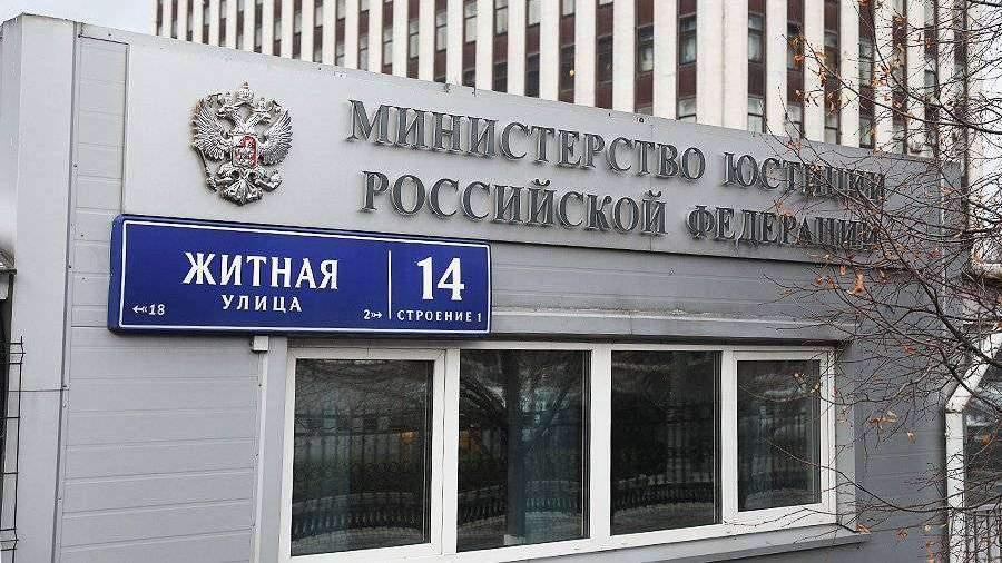 Минюст опубликовал законопроект о новом порядке взыскания долгов