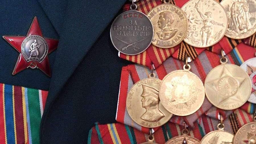 Ветеранам войны выплатят по 75 тыс. рублей к 75-летию Победы