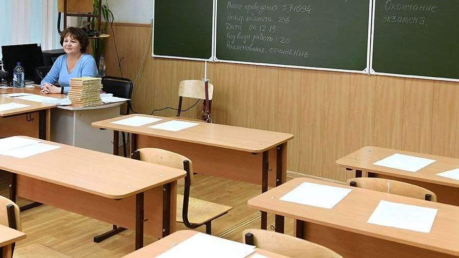 В России изменят структуру оплаты труда учителей