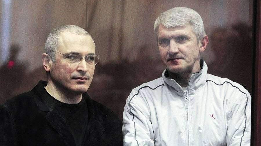 ЕСПЧ не признал характер «второго дела» против Ходорковского и Лебедева политическим