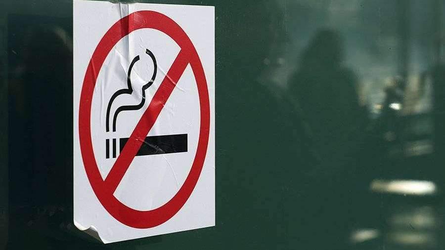 В РЖД предложили увеличить штрафы за курение в неустановленных местах