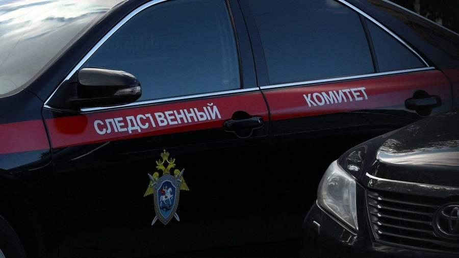 СК возбудил дело после отравления младенца наркотиками в Подмосковье