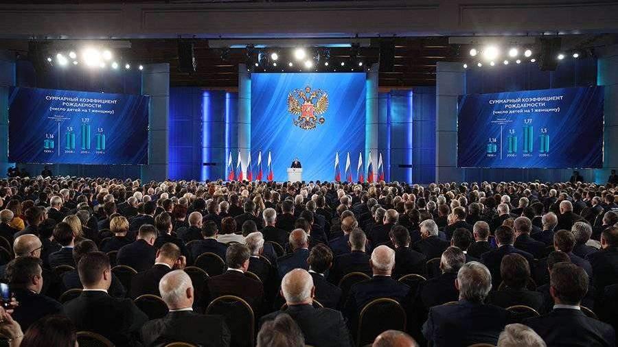 Мишустин назвал требуемую для реализации социальных предложений Путина сумму
