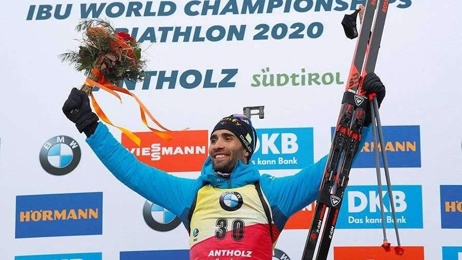 Фуркад стал 12-кратным чемпионом мира по биатлону