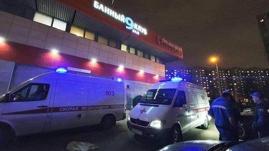 Следователи допросили сотрудников бани в Москве по факту ЧП