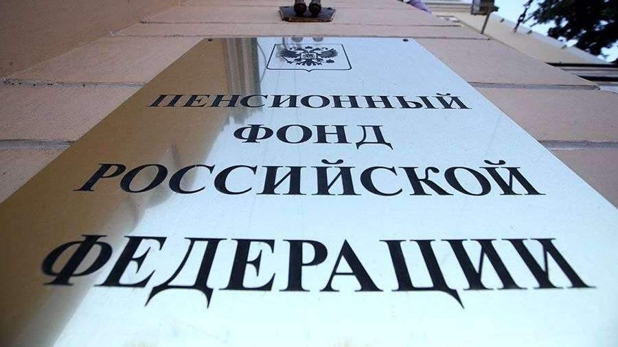 Большой театр отправил Волочкову в Пенсионный фонд