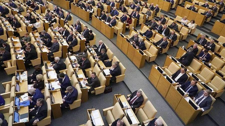 Комитет Госдумы поддержал идею о назначении пожизненных сенаторов