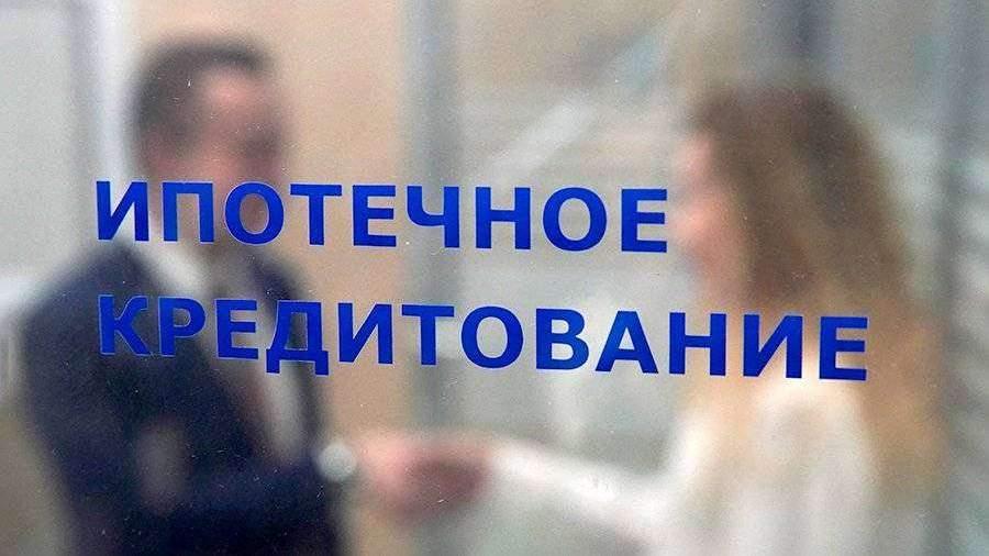 Названы самые популярные категории ипотечных заемщиков в России