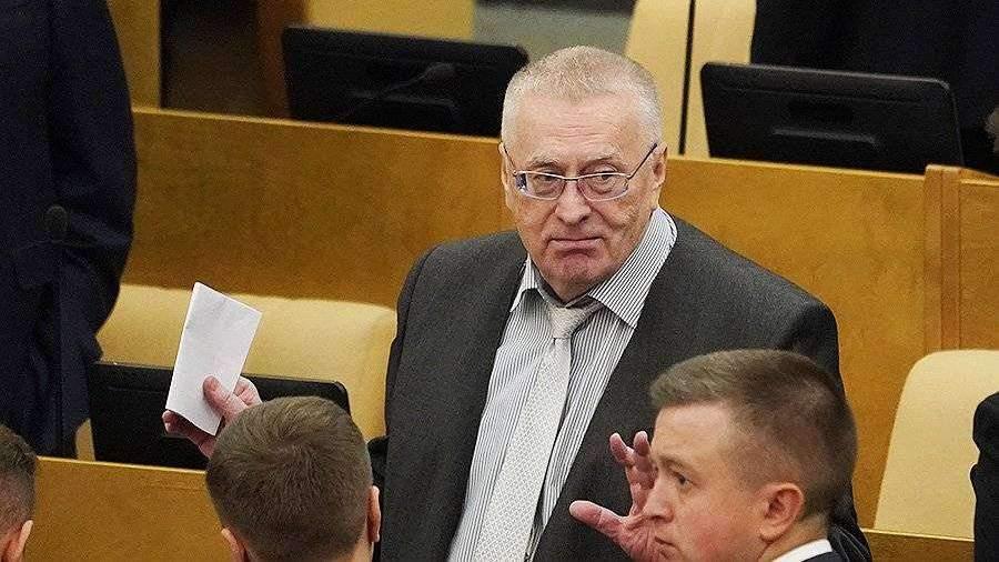 Жириновский в День всех влюбленных заявил об отсутствии любви