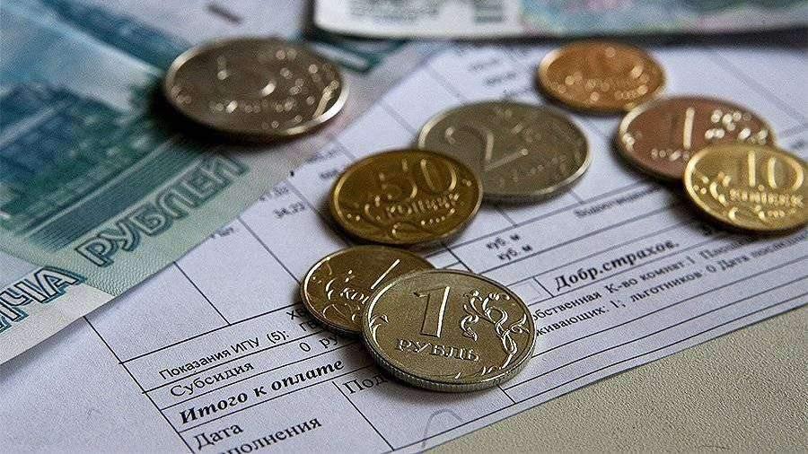 В Госдуму внесли законопроект об отмене комиссии при оплате услуг ЖКХ