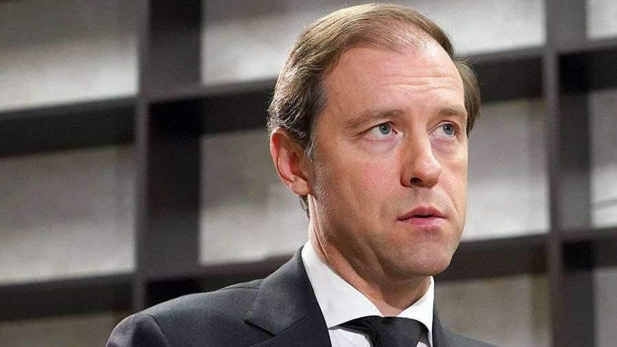 Глава Минпромторга Мантуров засудил затопившую его квартиру соседку