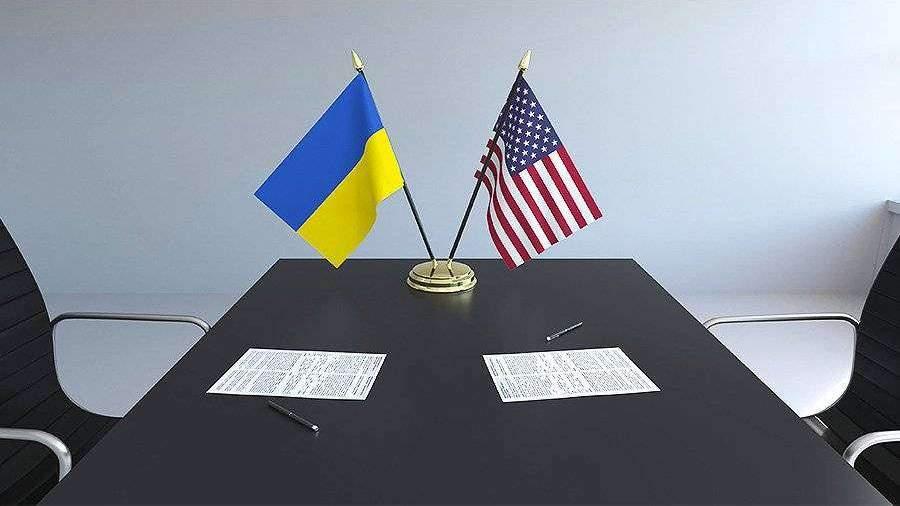 Вашингтон выделит $38 млн Киеву на развитие «демократических ценностей»