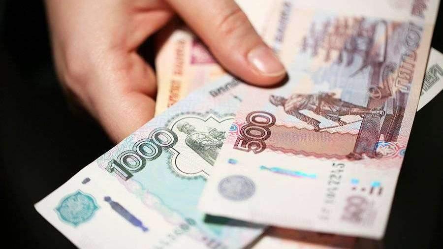 Россияне стали чаще давать мелкие взятки