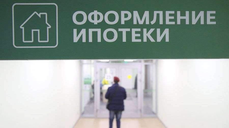 Мишустин призвал сделать ипотечные ставки ниже 8%