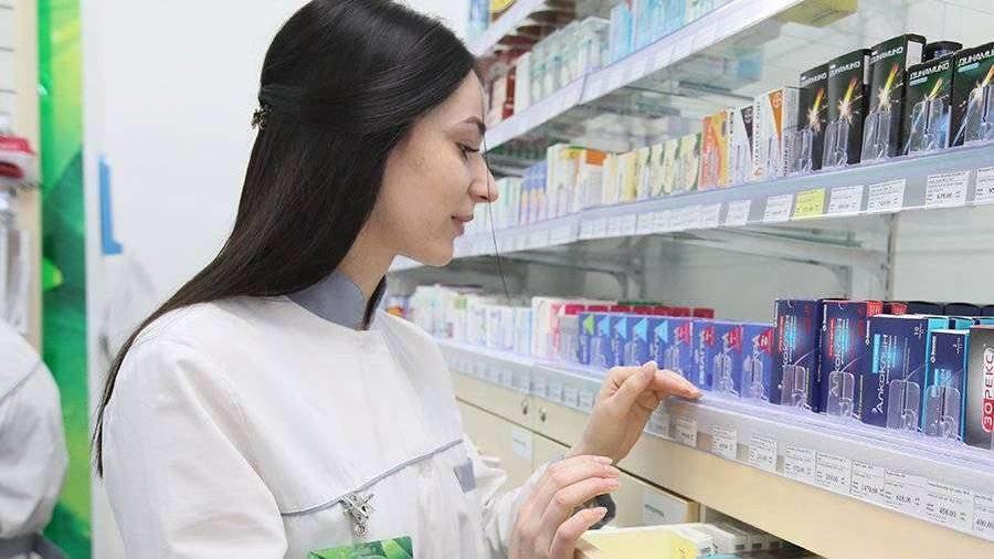 Роспотребназдор рассказал о правилах возврата и обмена лекарств