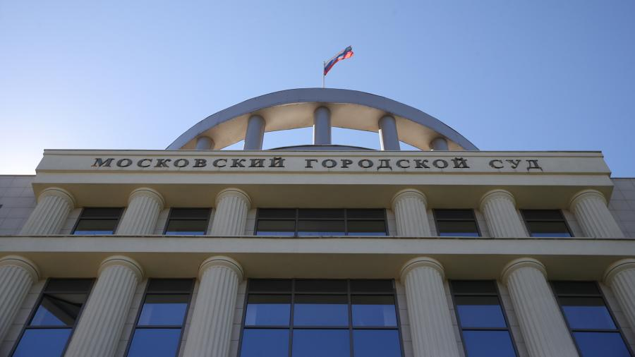 Мосгорсуд отменил решение о выплате Смолову 8 млн рублей за ДТП