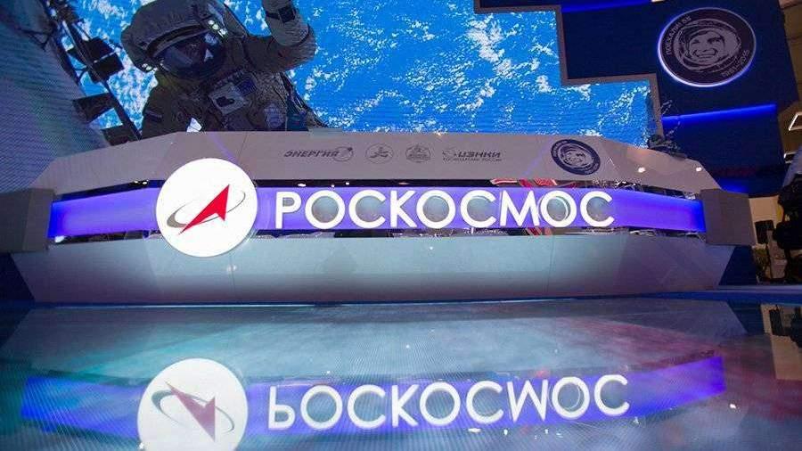 В «Роскосмосе» заявили об изменении проекта нового штаба в Москве