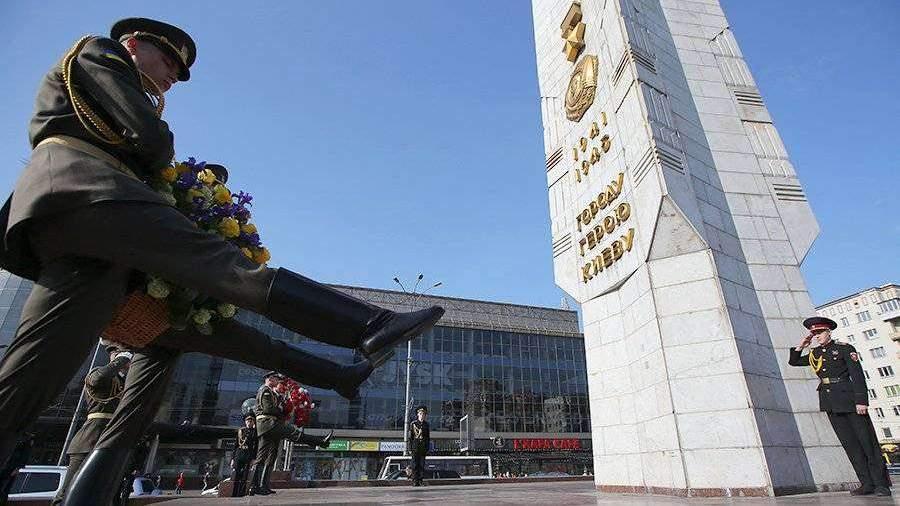 Депутат Госдумы прокомментировал отказ Украины праздновать День Победы
