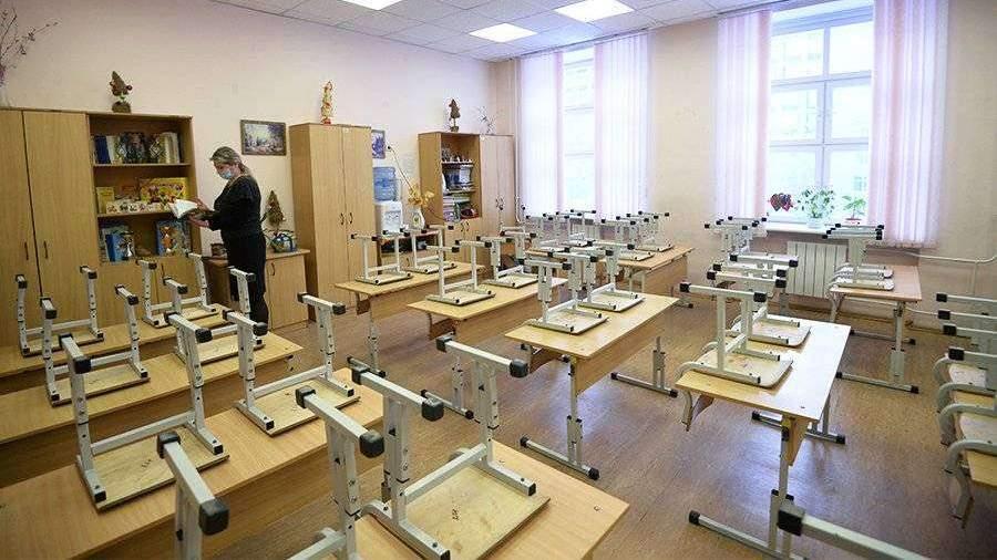 В России около 5 тыс. школ закрыли на карантин из-за гриппа и ОРВИ