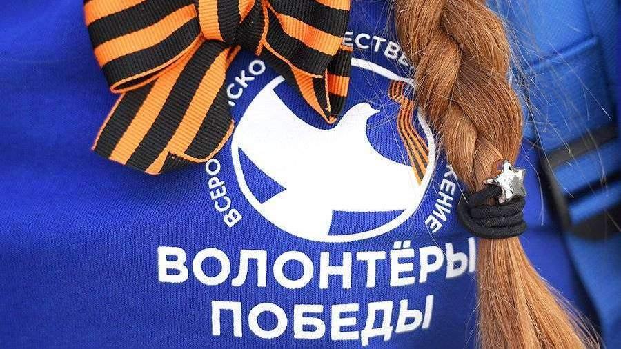Путин заявил о востребованности волонтерской деятельности в России